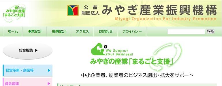 http://www.joho-miyagi.or.jp/