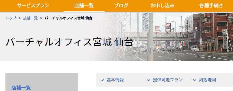 http://www.karigo.net/tenpo/sapporo.php
