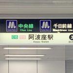 バーチャルオフィス44店舗目【大阪西店】オープン!