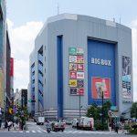 バーチャルオフィス45店舗目【高田馬場店】オープン!